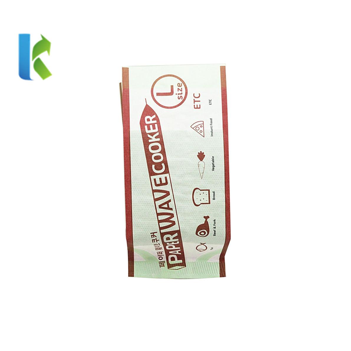 Custom Printing Food Grade Microwave Popcorn Paper Bag