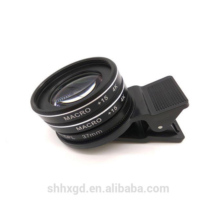 low cost mobile phone lens optical lens for mobile phone zoom lens for mobile phone