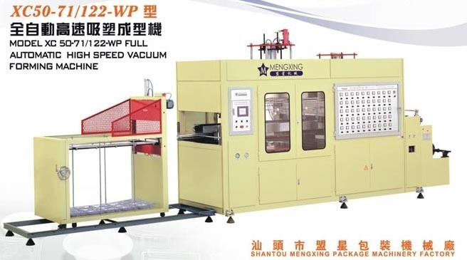 High Speed Egg Tray Thermoforming Machine (XC50-71/122-WP)