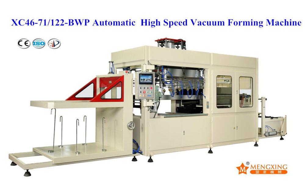 High Speed Cake Box Forming Machine (XC46-71/122-BWP)