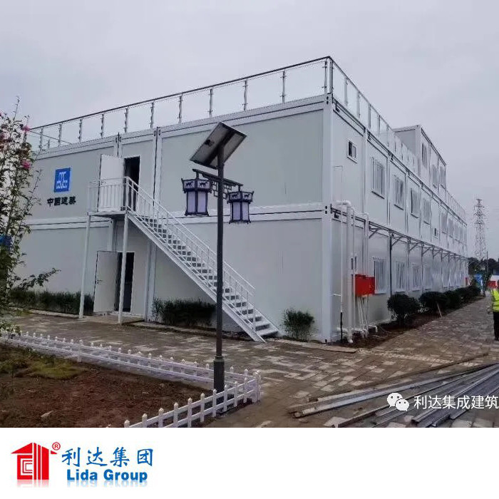 Construction Temporary Camp Facility Container House Accommodation