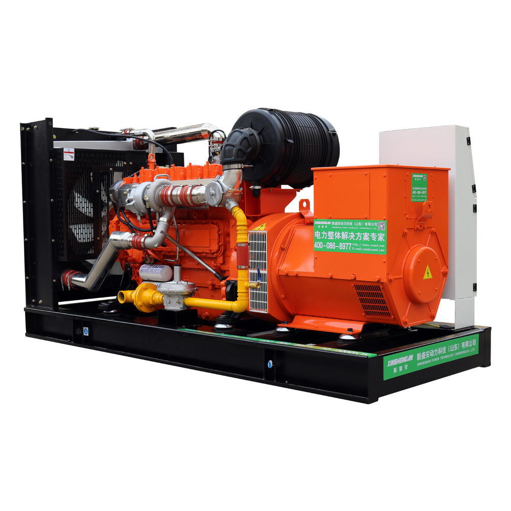 150KW Portable Industry 24V Electric Sart Open Frame Customized Generator Set Natural Gas