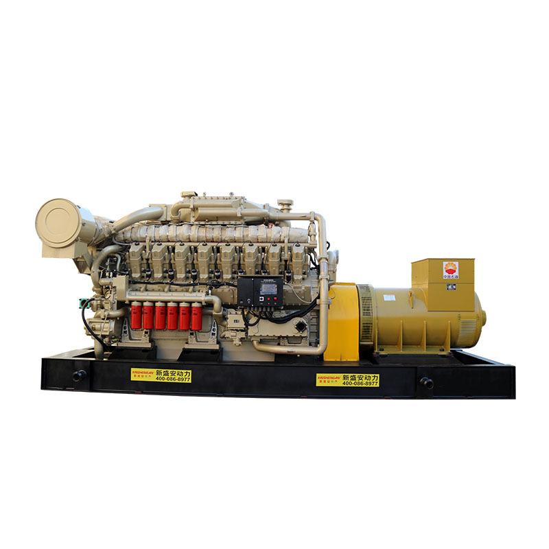 Avr 1000/1250kva Open Frame Water Cooling Electrostatic Generator Natural Gas