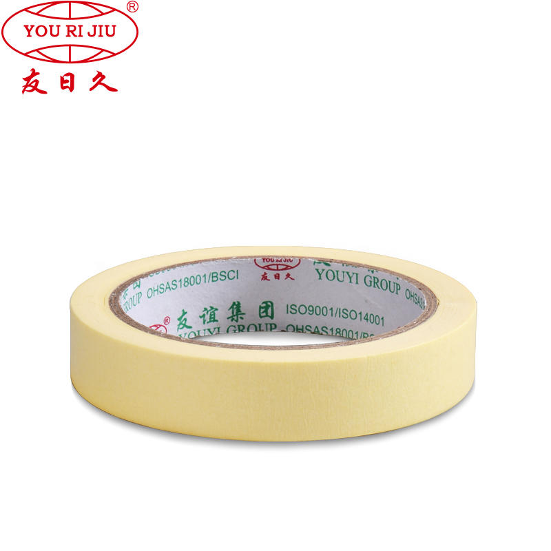 China Silicone Rubber Adhesive Masking Tape Masking Paper Tape for Shoes