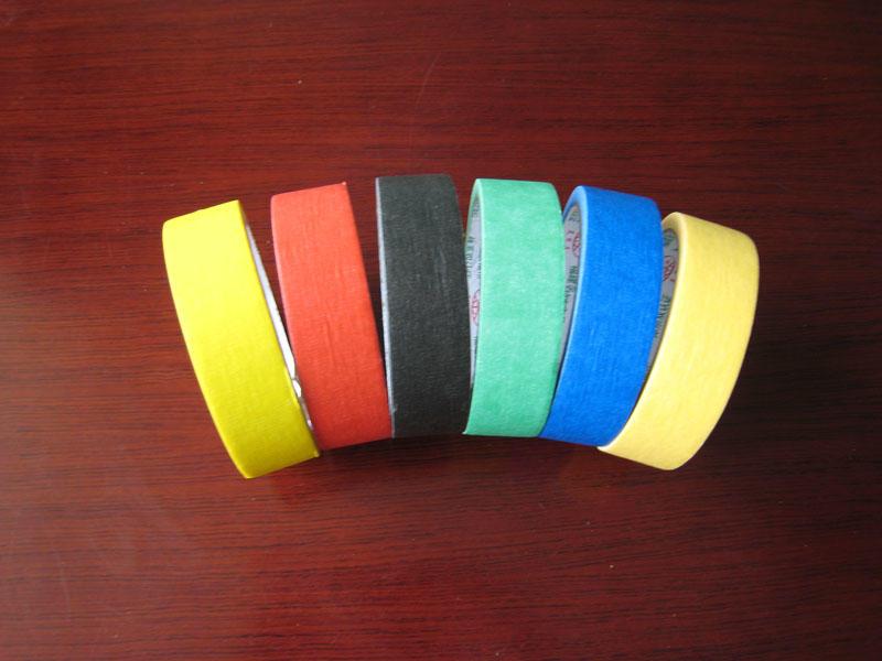 Youri jiu Factory Decoration Brown Color Tape (YY-9851)