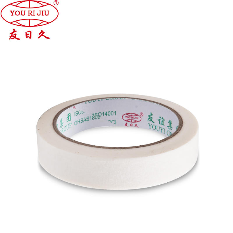 Youyi Adhesive Factory general purpose rubber Masking Tape (YY-5489)