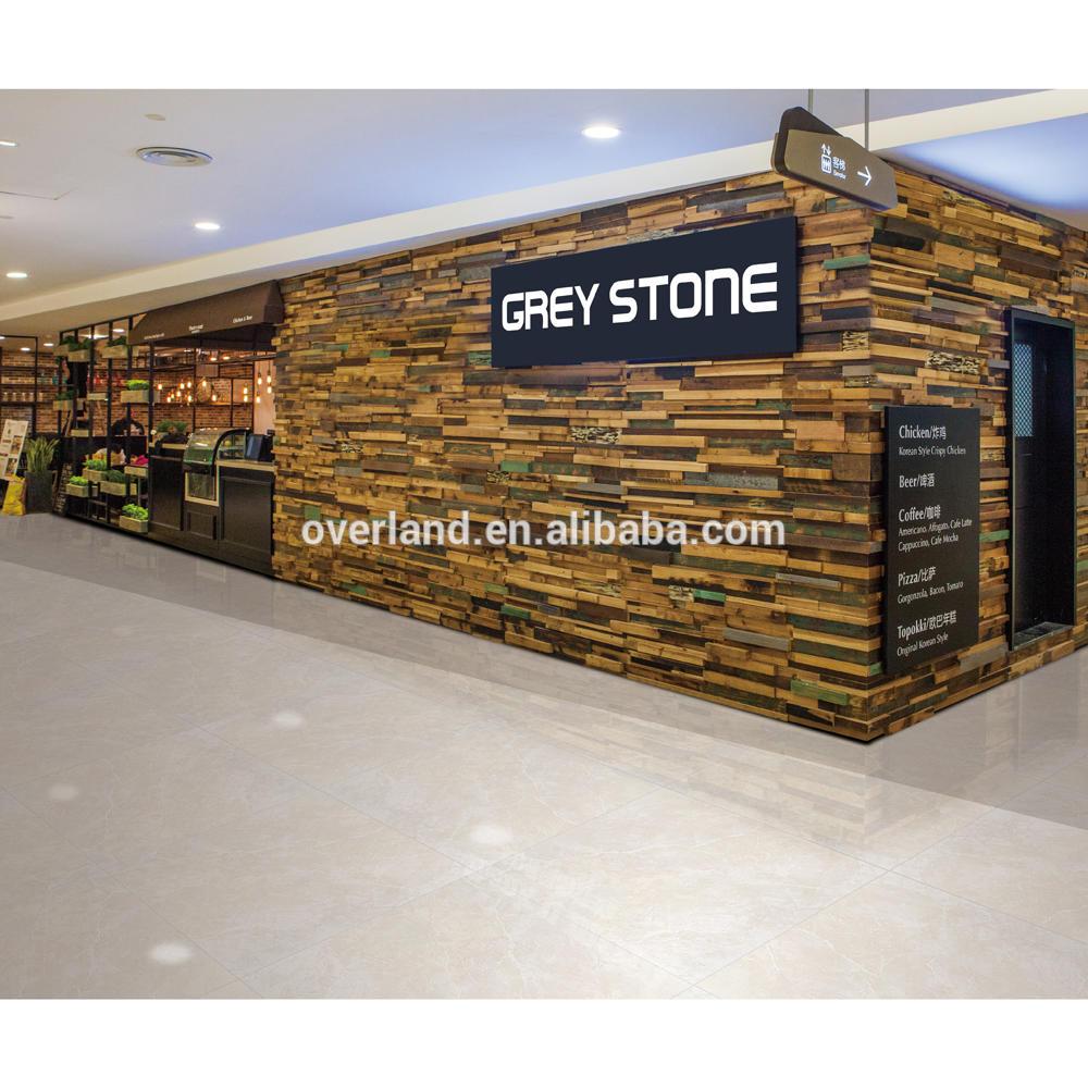 Passage Floor Tiles Design