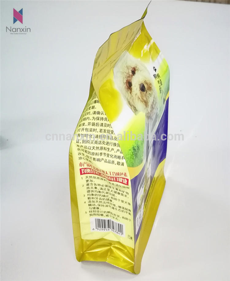 customized flat bottom pet food packagingdogs food bagwith zipper