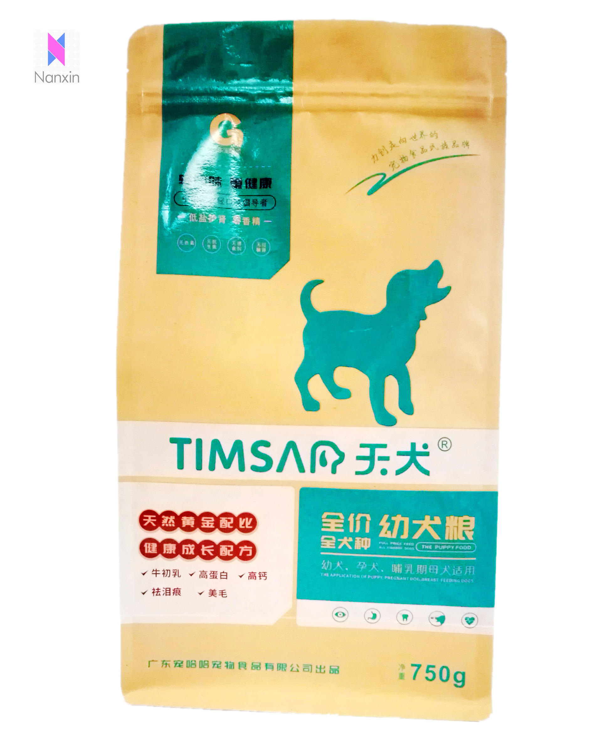 Chinese supplier flat bottom kraft paperpackaging pet food bag with zipper