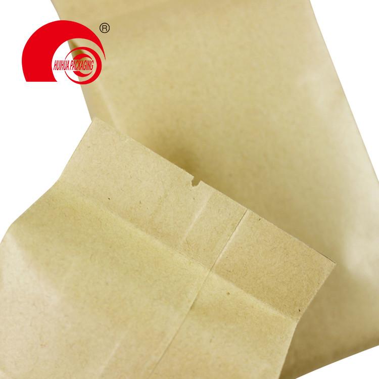 product-Stand Up Foil Plastic Custom Zipper Square Block Flat Bottom Side Gusset Bags Zip lock Packa-1