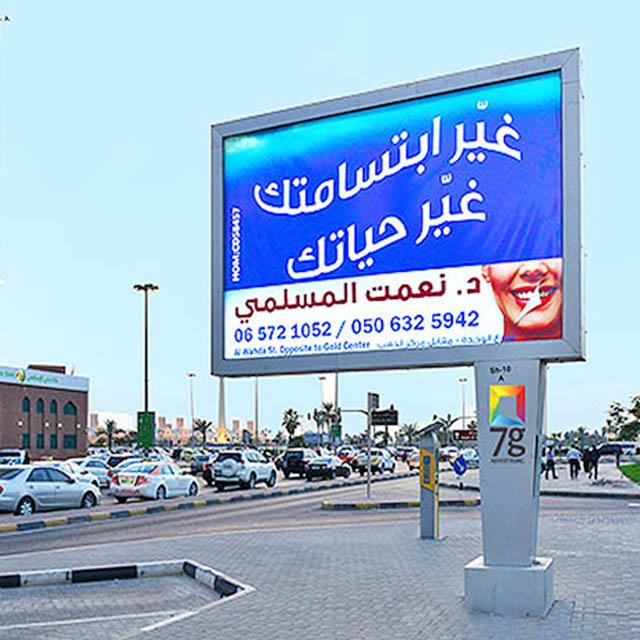 mega Billboard