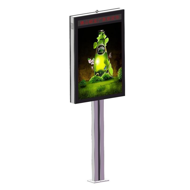 Metal Outdoor Advertising Scrolling Mupi Lamp Pole Led Lightbox