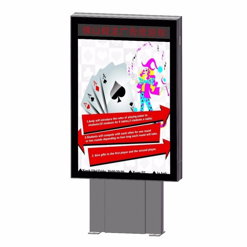outdoor advertising light box design YEROO aluminum rectangle mupi