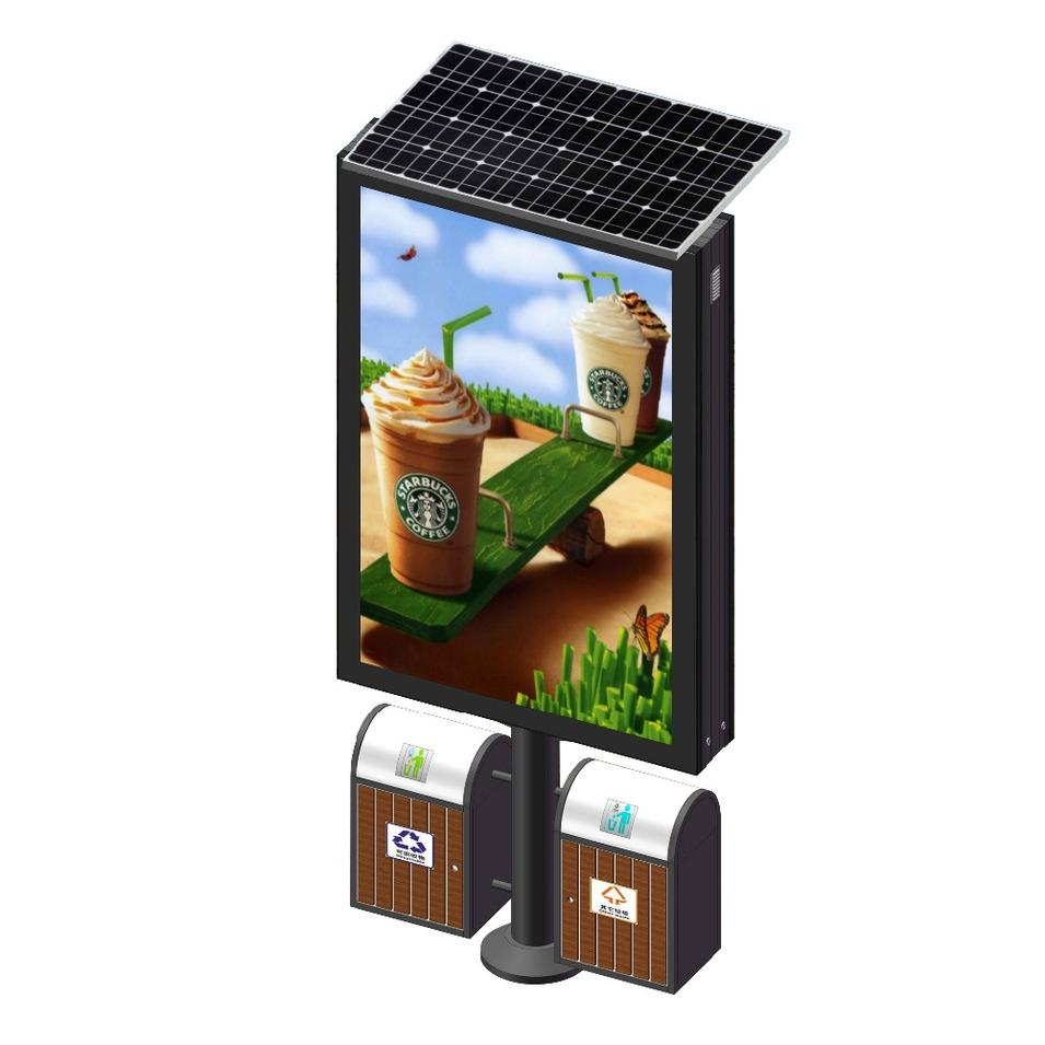 Good aluminium material advertising solar power light box with trash bin