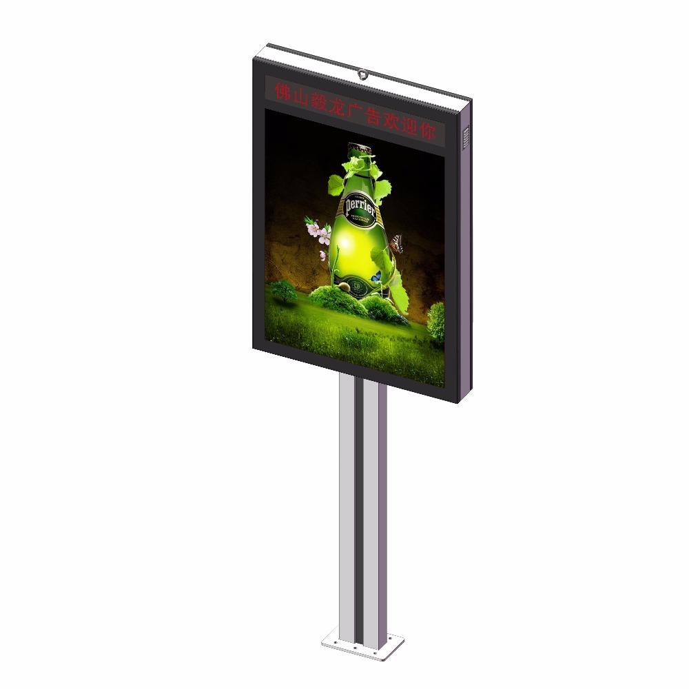 street outdoor advertising digital led screen lightbox lamp pole billboard