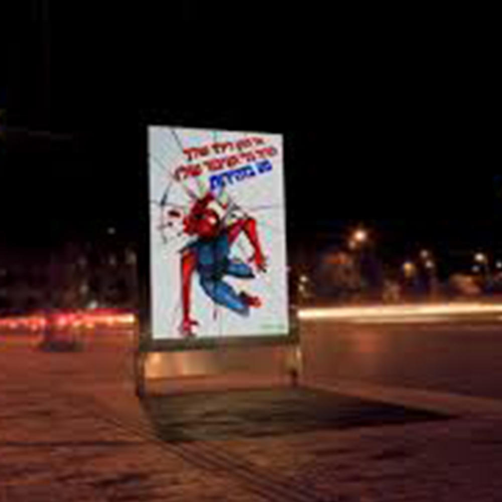 YEROO company outdoor floor standing light box for advertising