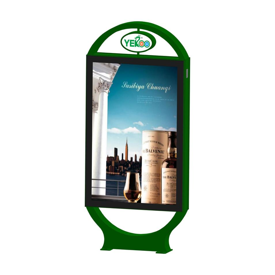 Outdoor advertising sign aluminum light box mupi