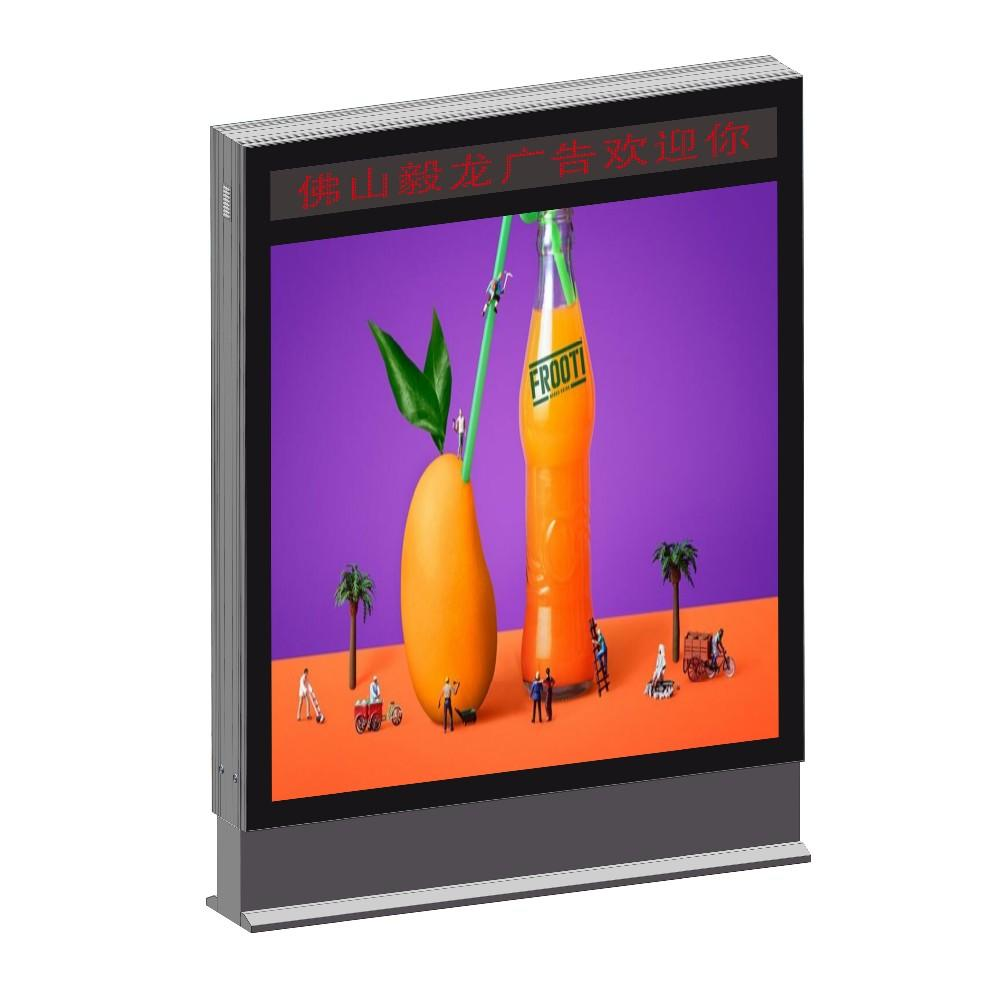 P10 Outdoor led display light box for sale