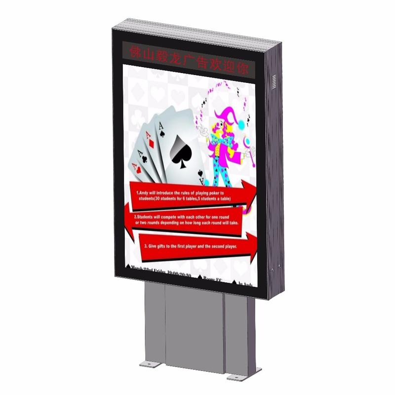 Advertising Equipment Outdoor Scrolling System Street Light Box