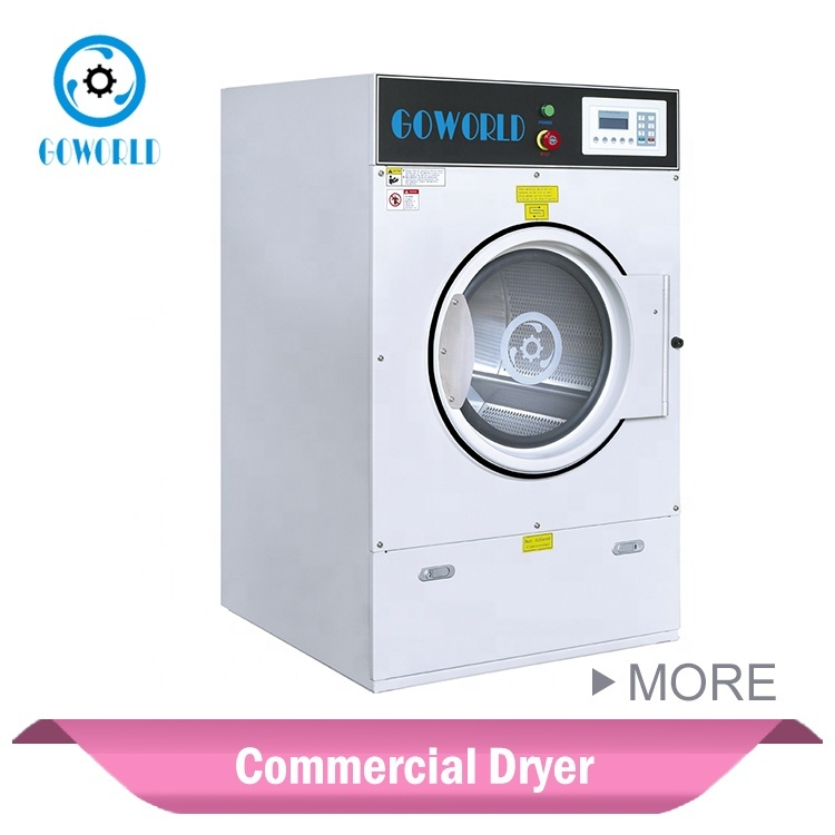 hotel use automatic commercial drying machine
