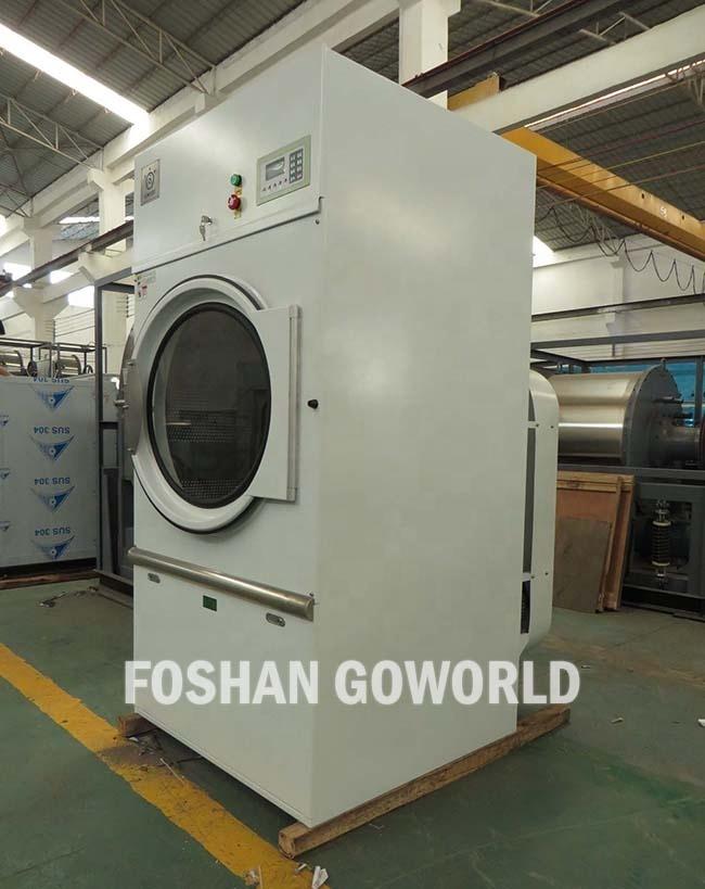 25KG gas heating hotel type industrial drying machine