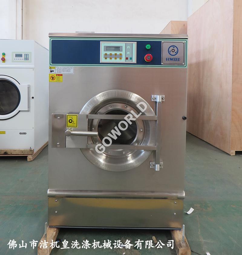 Electric heating industrial washing machine(hotel,hospital,laundry use)