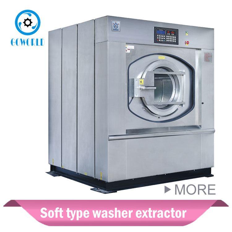120kg industrial CE approval heavy duty washing machine