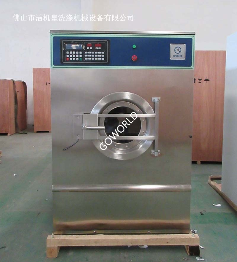 50kg hotel use laundry machine washer extractor