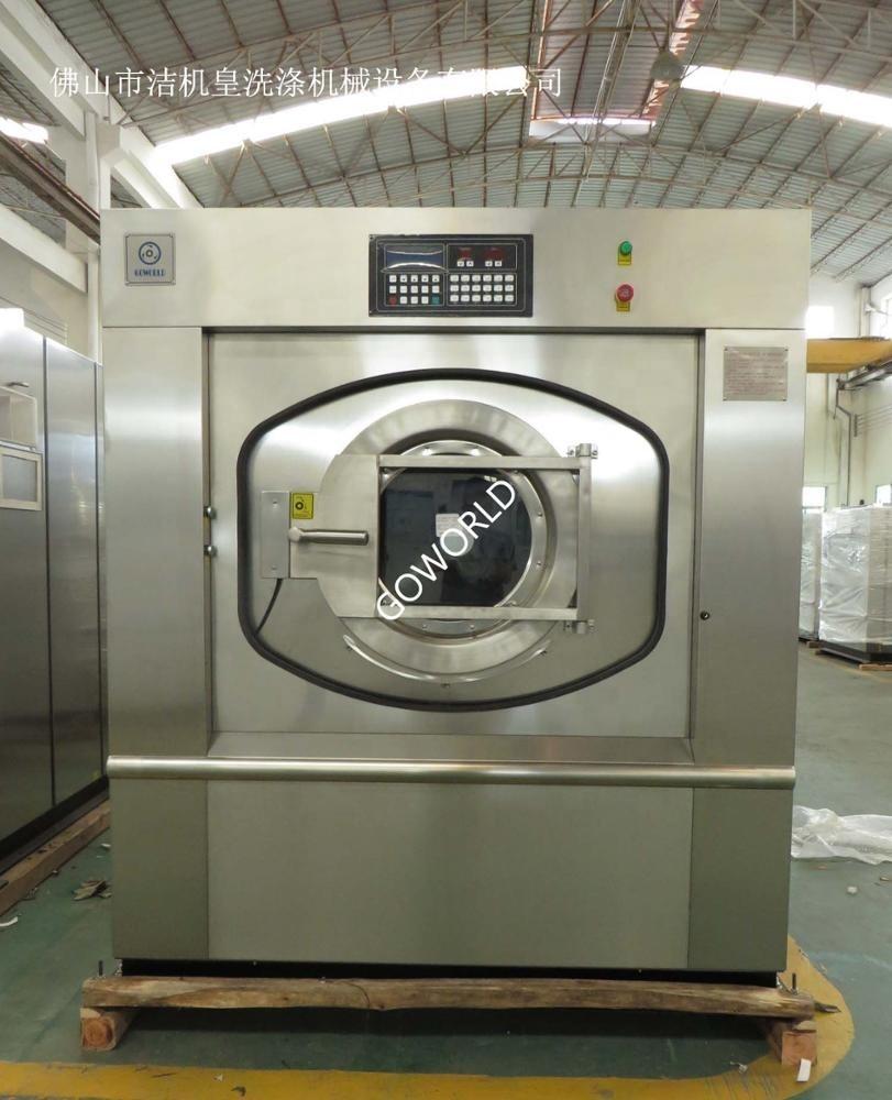 120kg industrial CE approval heavy duty washing machine