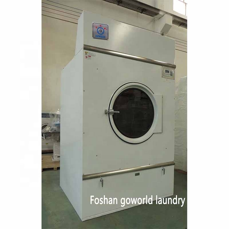 50kg Electric heating commercial laundry dryer for hotel