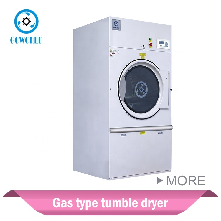 25KG gas heating hotel type industrial drying machine