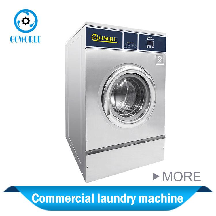 new produce product forhotel laundry washing machine