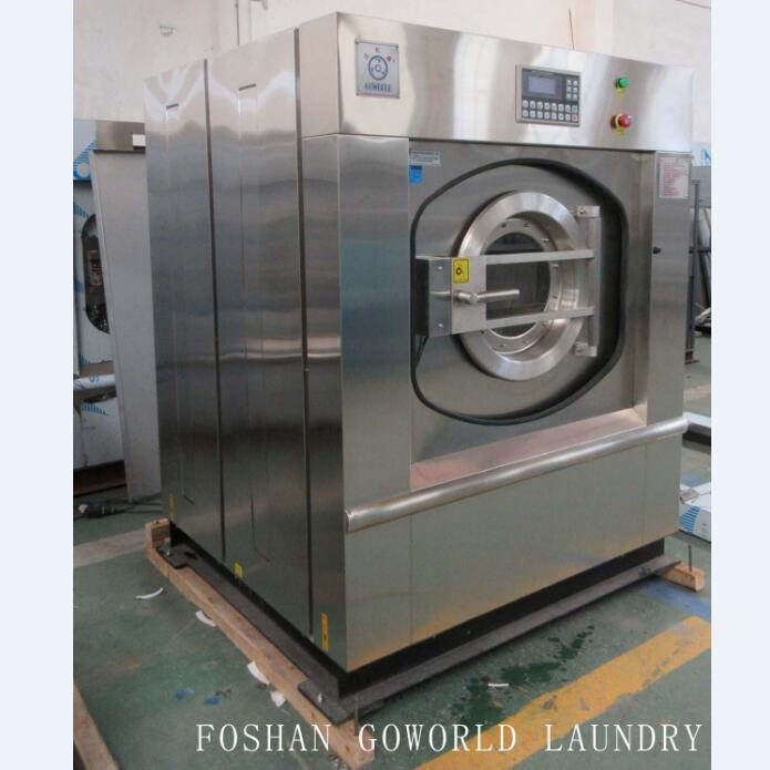 50kg electric heating commercial washer for hotel