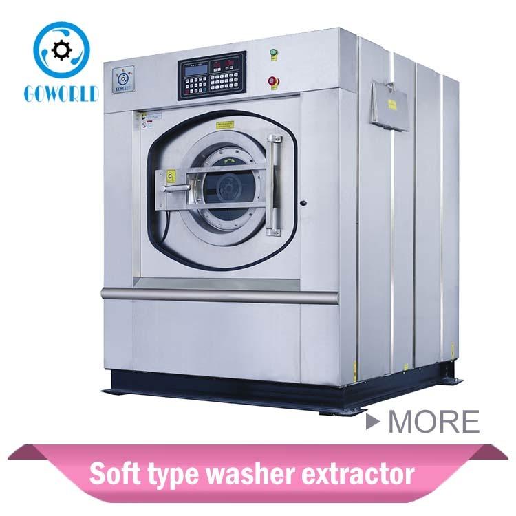 50kg hotel laundry washer,industrial washing machine