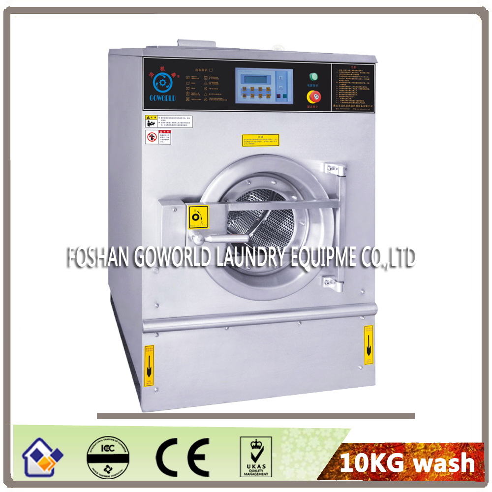 small hotel washer extractor for commercial washer