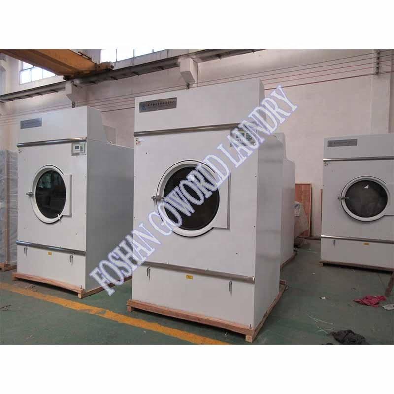 50kg Steam heat hotel dryer hotel tumble dryer hotel drying machine