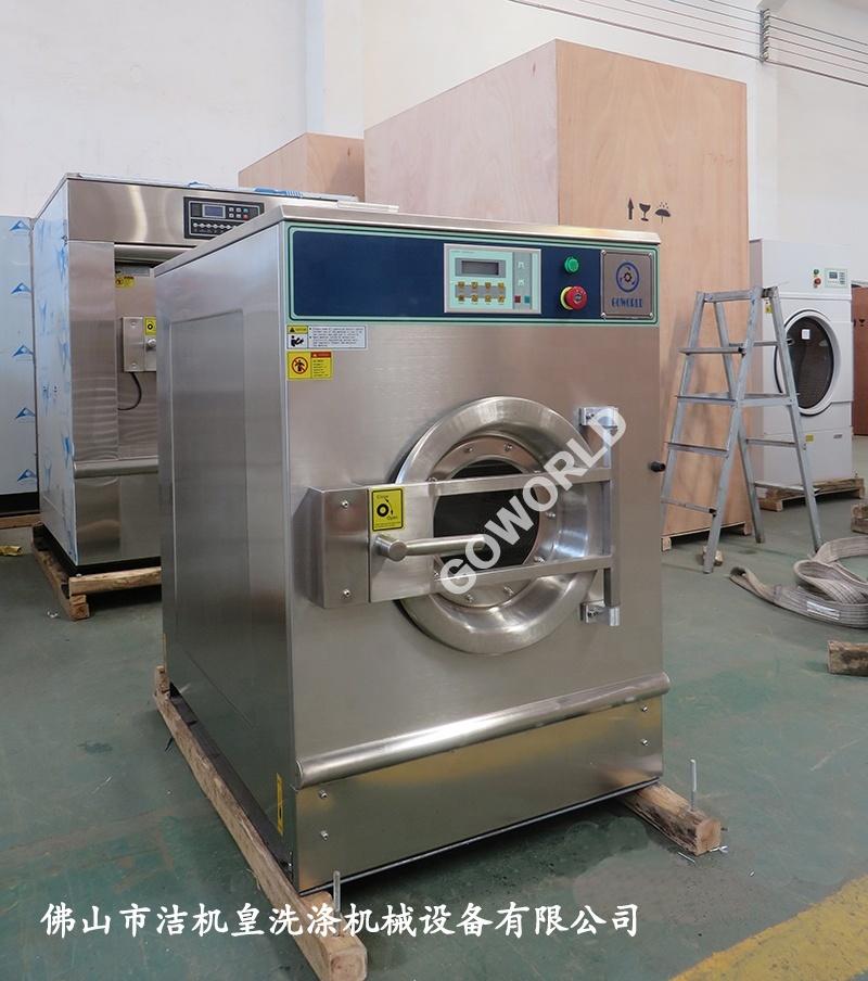 Steam heating hotel washer extractor,hotel washing machine