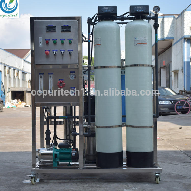 Guangzhou Aomi salt water treatment system plant