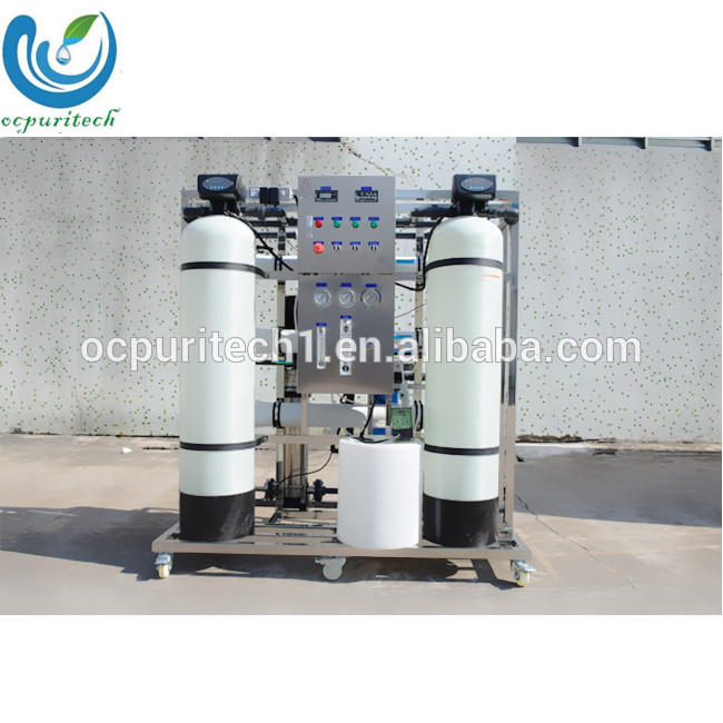 waste water treatment purification filter system vending machines