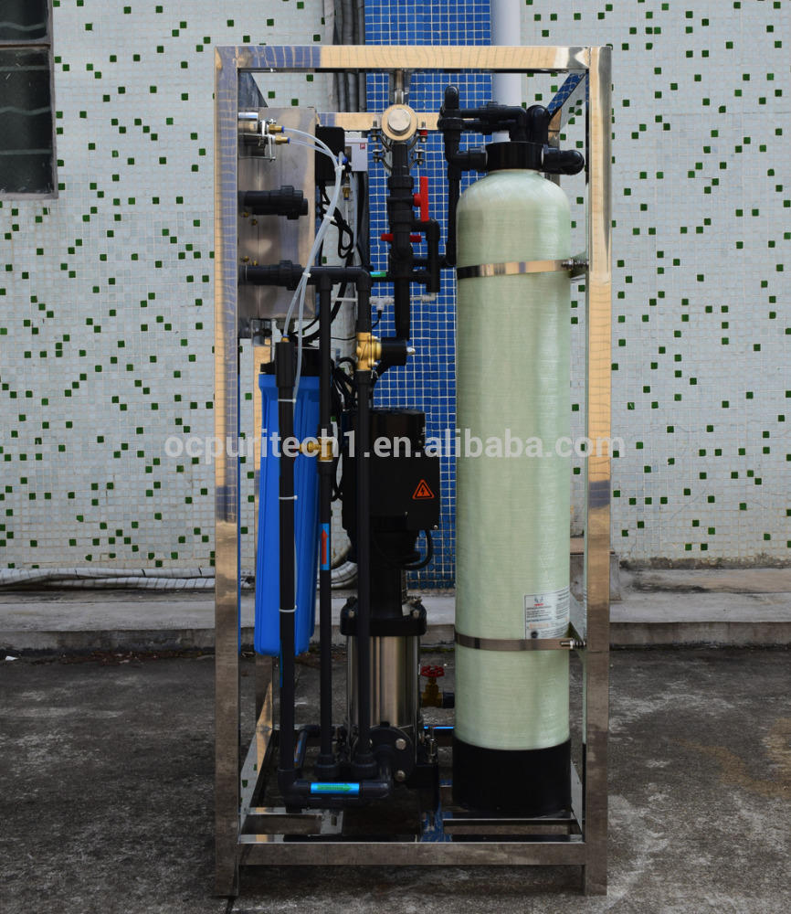 SMall 500LPH(3000GPD) Mineral Bottle Drinking Water Treatment Plant