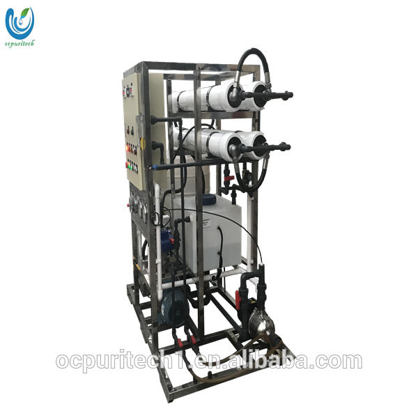 commercial solar waste water purification system philippines