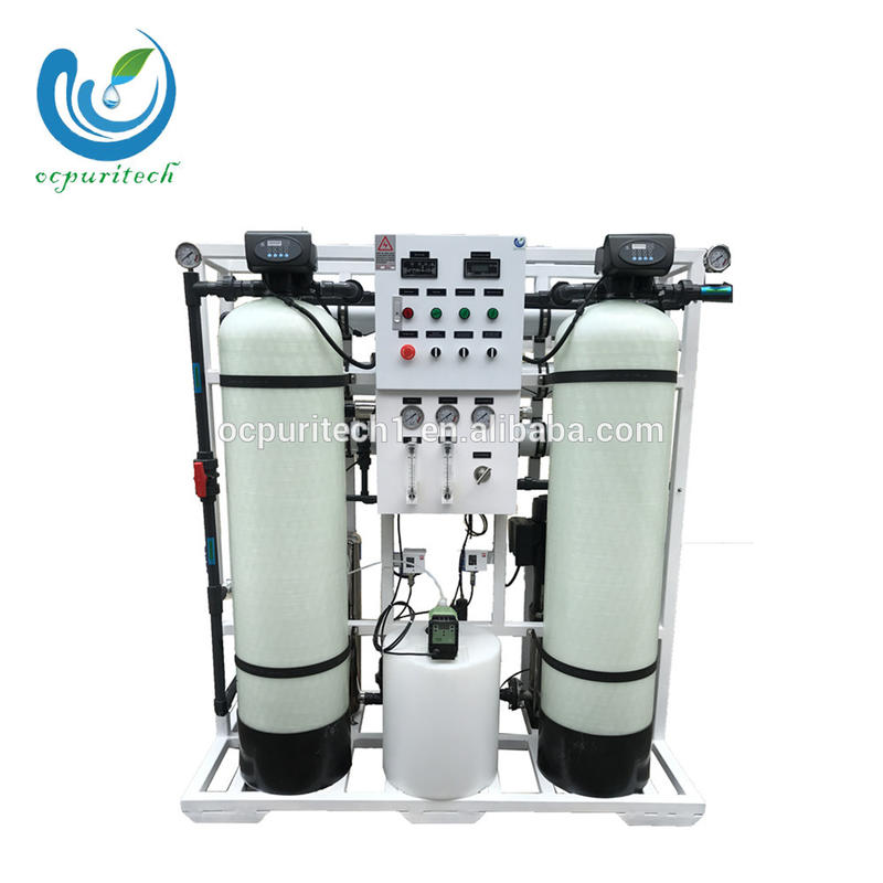 small RO drinking water treatment plant factory price for 1000liter 750liter per hour