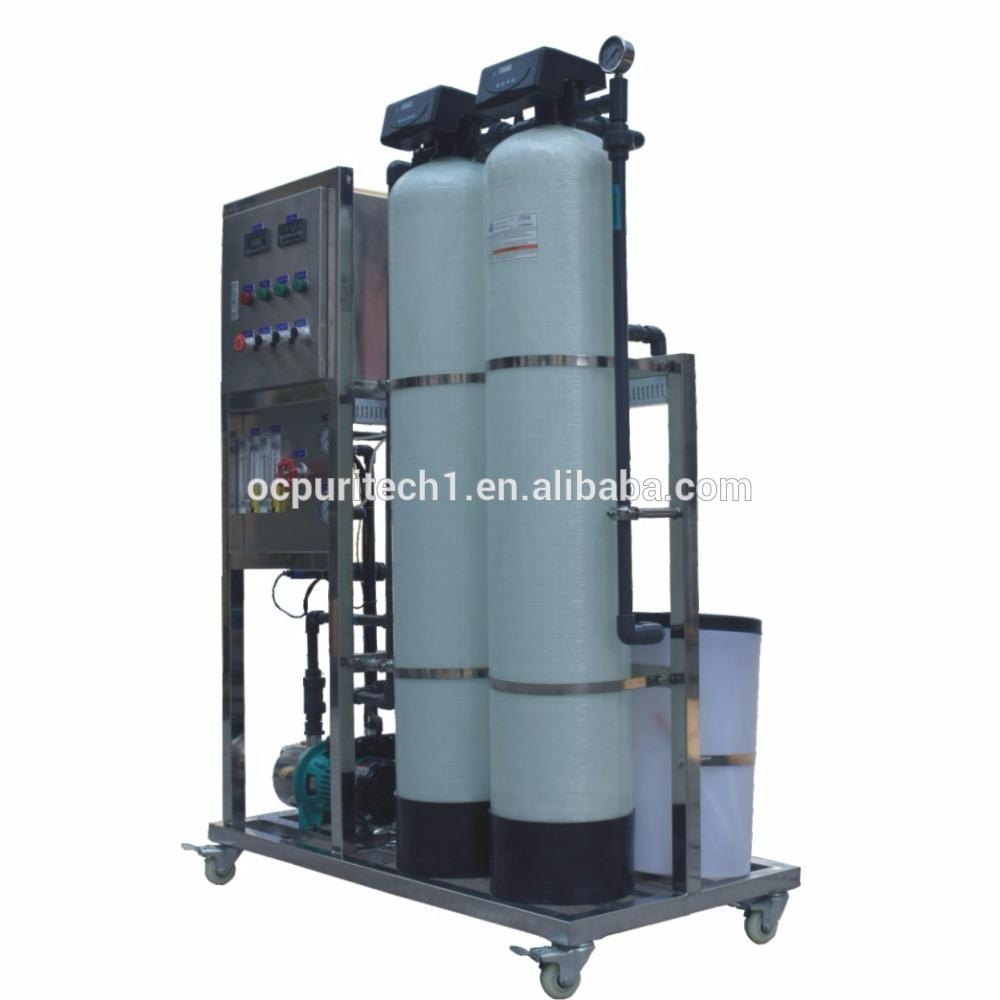 RO System 250LPH Osmosis Reverse RO Water Treatment Machine