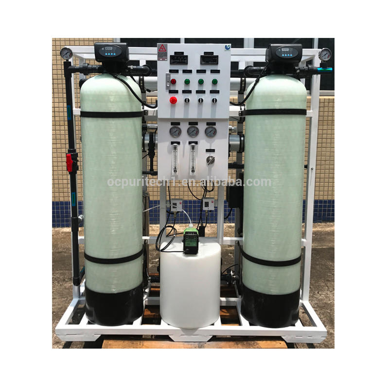 DB Coating Brackish Water Purification 750LPH Small RO Water Treatment System