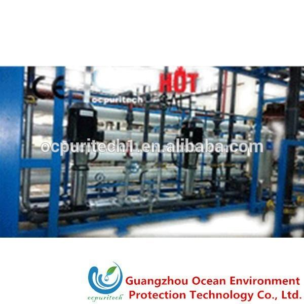 Industrial drill hole water desalination reverse osmosis equipment