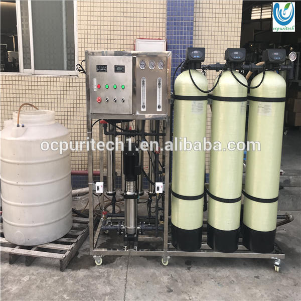 Laboratory solar ultraviolet water purification plant system with FRP tanks