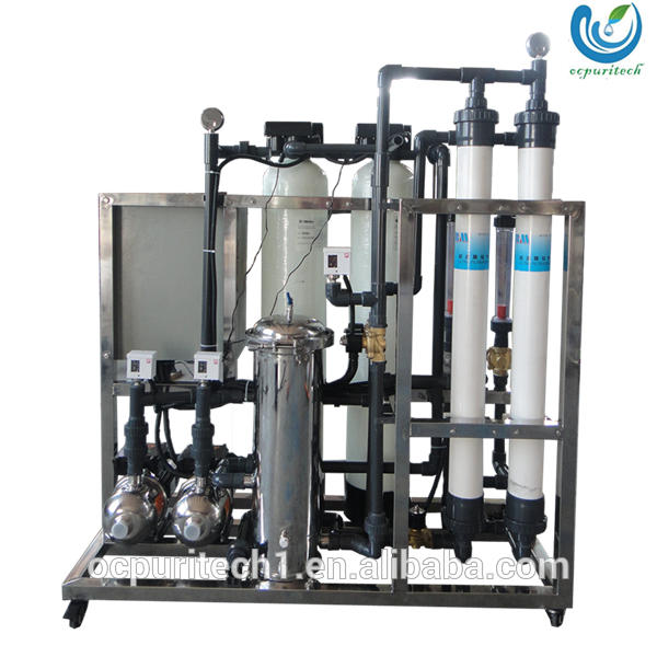 salt drinking water treatment machine and bottling plants with price