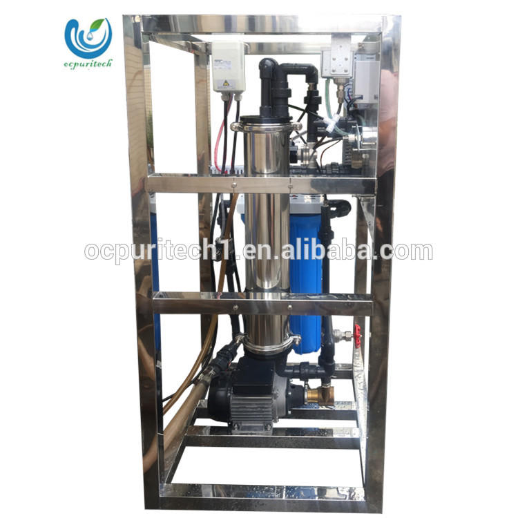 125LPH 800GPD Rotary Vane Pump Small RO water treatment plant