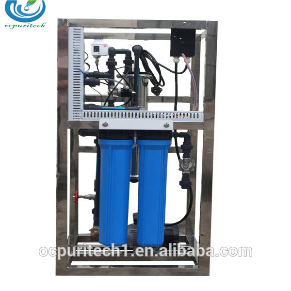 water purifier machine cost for commercial ro purifier