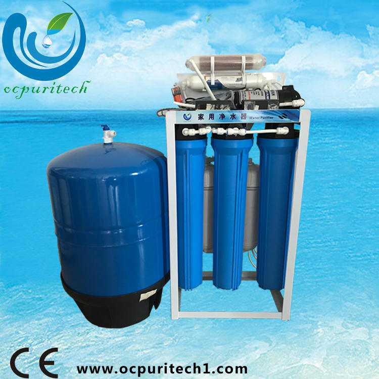 Household blue seven stage Water Purifier with iron frame